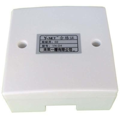 非可視層間解碼器YN-D4
