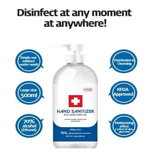 Large Hand Sanitizer Bottle (Minimum Order: 35,000)