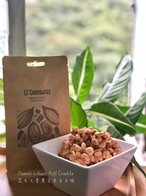 Petit Treats - Peanut Wheatpuff Crackle