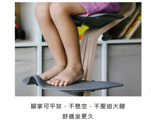 nomi多階段成長椅 主體(升級胡桃木)-粉紅