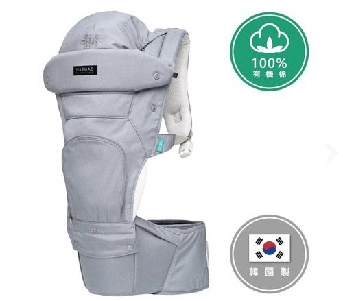 韓國 HARMAS - 天絲有機棉背巾 (薄霧灰)