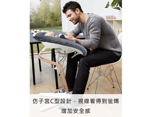 nomi 成長椅配件 - 嬰兒躺椅  (需搭配成長椅主體使用)