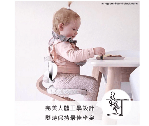 nomi多階段成長椅 主體(升級胡桃木)-灰色