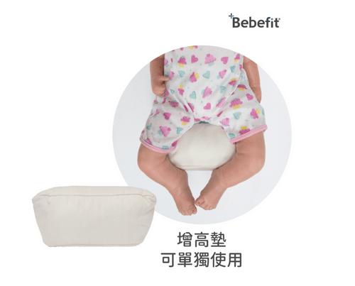 Bebefit Smart 專用 - 嬰兒墊 (適合 0~6 個月使用)