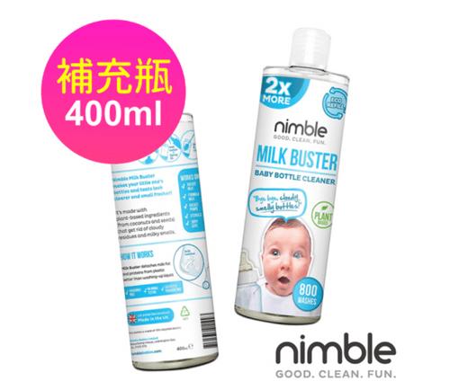 Milk Buster 奶瓶蔬果除味清潔液