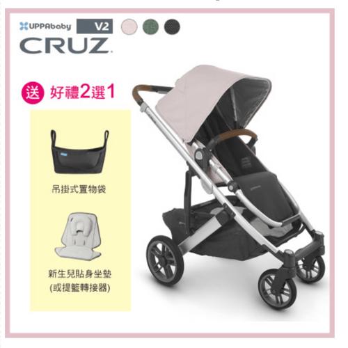 【UPPAbaby】CRUZ V2 酷炫豪華頂級:推車(好禮二選一)