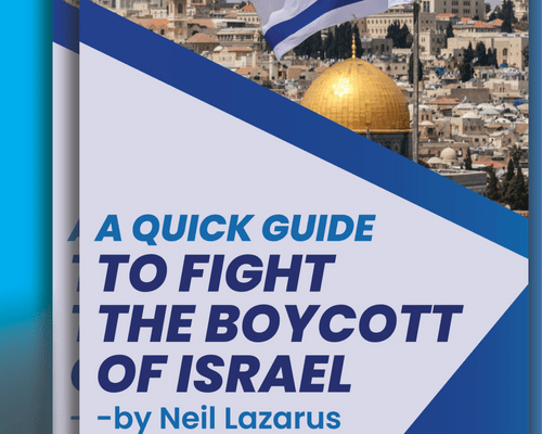 A Guide to Fight the Boycott of Israel