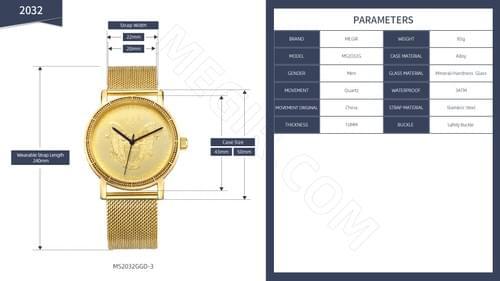 MEGIR Men Quartz Watch MS2032G