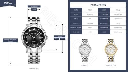 MEGIR Men Automatic Mechanical Watch 96001