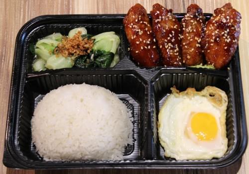 Rice Box C