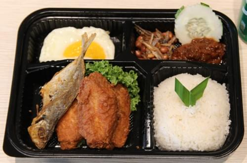 Ah Huat Rice Box B