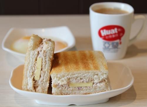 Ah Huat Hi-Tea Set C  - Tuna Mayo