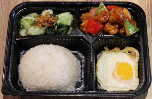 Rice Box B