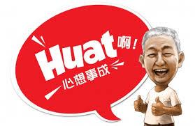 Ah Huat Yuan Yang