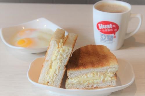 Ah Huat Hi-Tea Set D - Egg Mayo