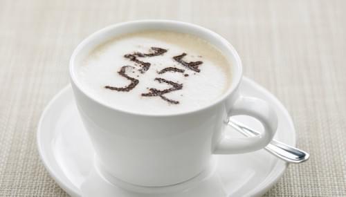 Ah Huat White Coffee Ice Blended