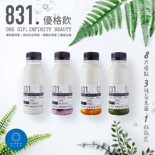 831優格飲(水果8入)-健康美麗的好選擇