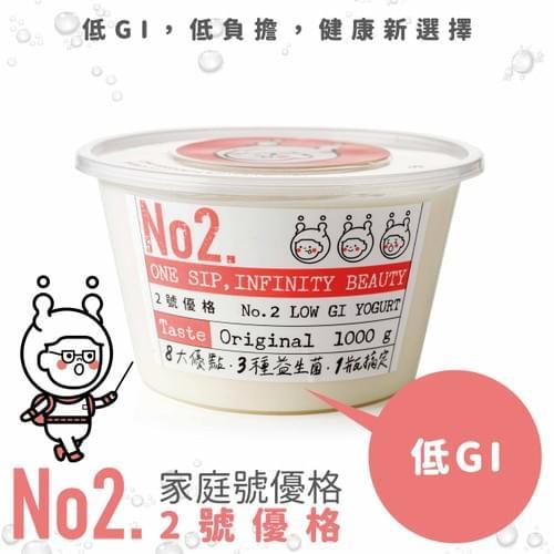 【圓石優格飲】家庭號2號低GI優格(1入)-低GI,低負擔,新選擇