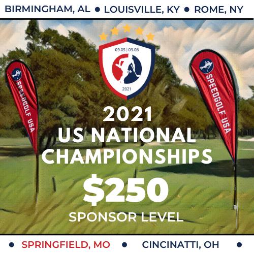 US Champs Tournament Sponsor