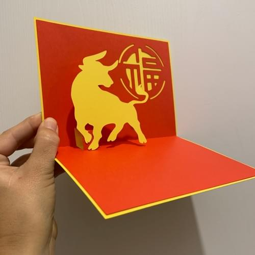Year of the Bull Pop Up Card!  (Yellow outside, red inside)