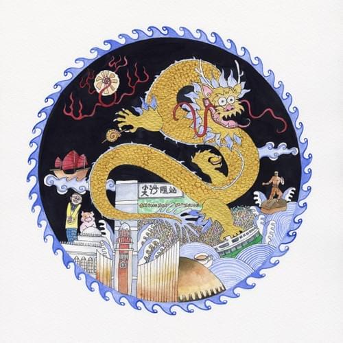 Tsim Sha Tsui Dragon