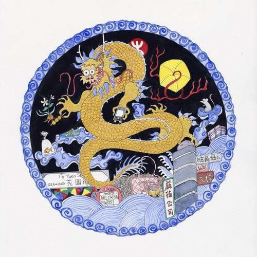 Mong Kok Dragon
