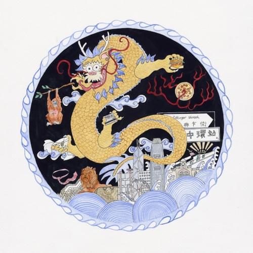 Central Dragon