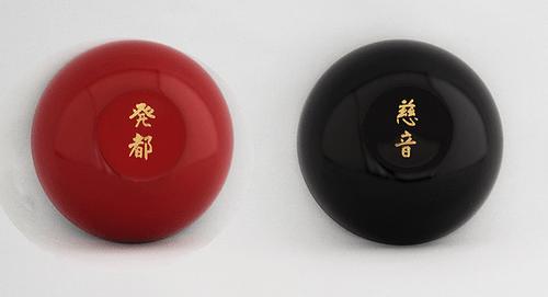 SAKAZUKI with Sengoku Busho Family crest
