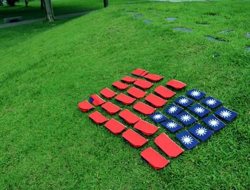 Permanant   台灣國旗包  零廢棄升級  環保回收再生百變旗幟