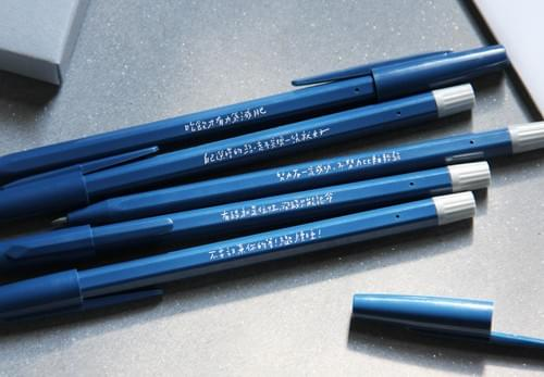 【SKB文明鋼筆】不用力生活Ⅰ代 (礦灰藍/5支入)