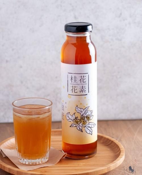[真心堡] 桂花酵素
