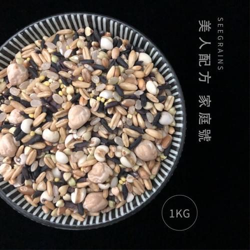 [晰穀多穀米]一小包穀物 | 美人配方 (盒裝70克x7小包/1公斤家庭號)