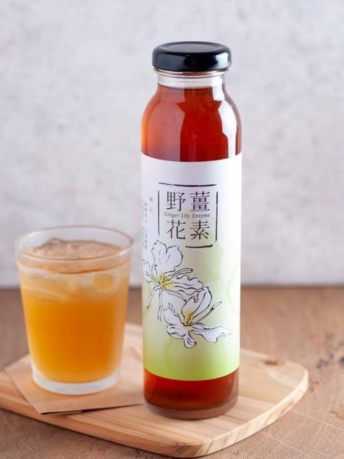 [真心堡] 野薑花酵素