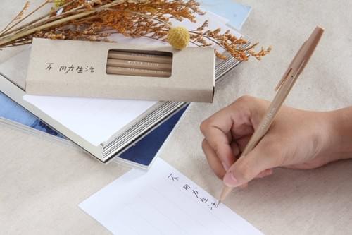 【SKB文明鋼筆】不用力生活Ⅰ代(杏仁米/5支入)