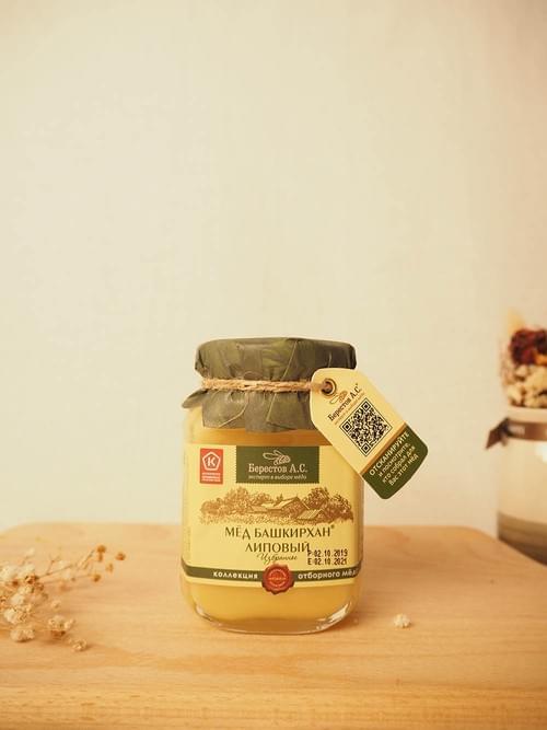 【Berestoff 貝爾】優質天然椴樹生蜂蜜(小)
