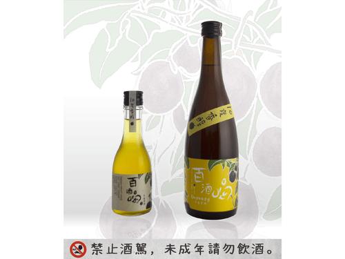 [討酒吧]11%百酒喝 / 百香果の酒