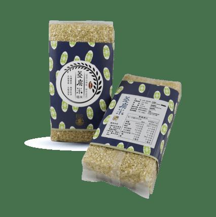 官田烏金菱炭米(糙米)