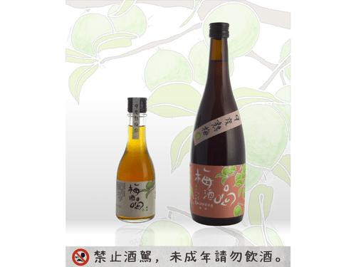 [討酒吧] 9%梅酒喝 / 梅の酒