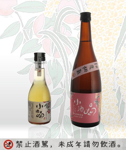 [討酒吧] 10%小酒喝 / 五月桃の小米酒 (下訂請先詢問庫存)