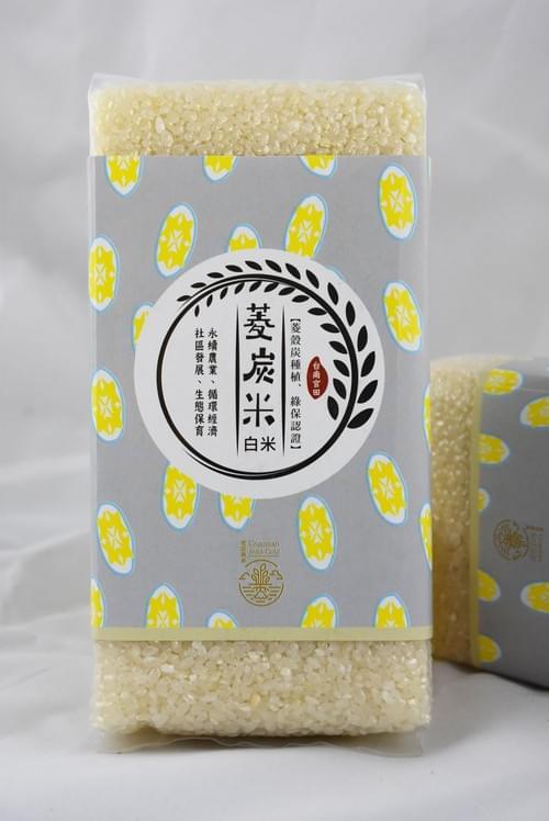 官田烏金菱炭米(白米)