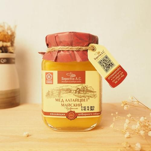 【Berestoff 貝爾】阿爾泰產區限定初春生蜂蜜200g