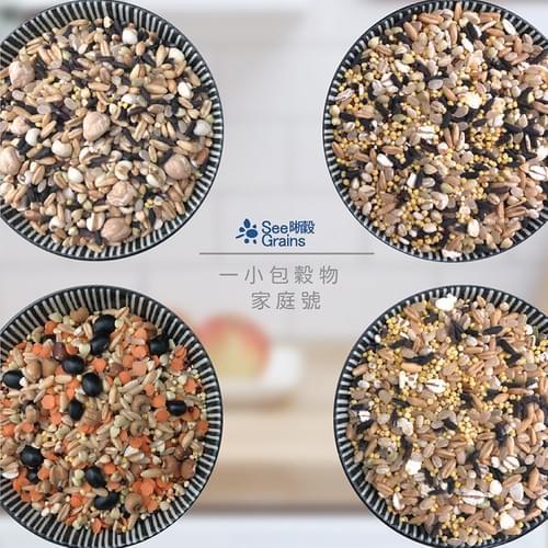 [晰穀多穀米]一小包穀物 | 高蛋白配方 (盒裝70克x7小包/1公斤家庭號)