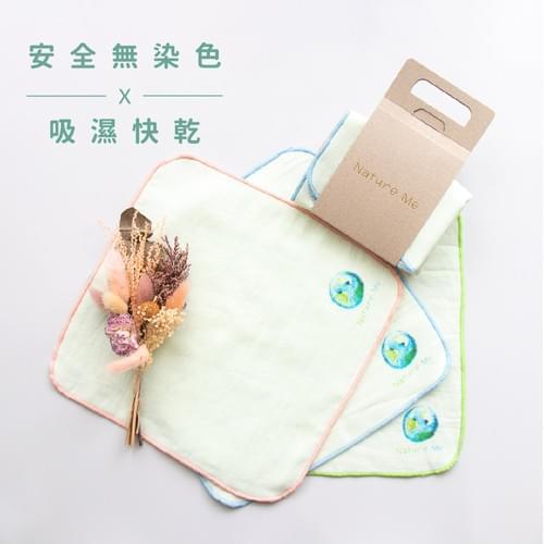 [淨地球]輕柔快乾環保小方巾 2件組