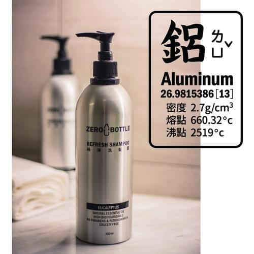 [循環瓶器]ZERO BOTTLE佛手柑迷迭香純淨洗髮露