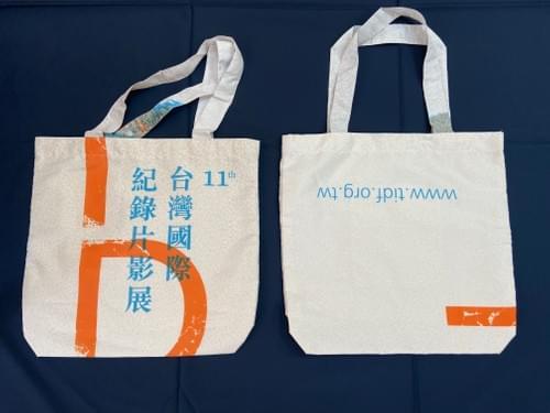 旗幟環保袋|旗幟環保回收再生百變旗幟