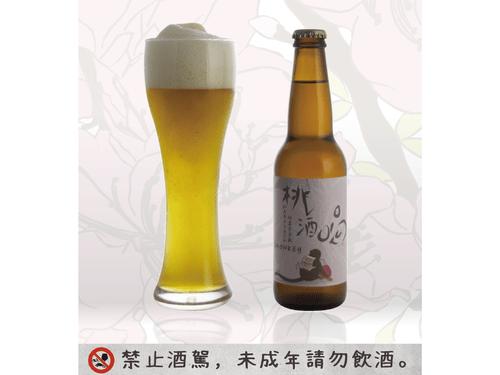 [討酒吧]5%桃酒喝 / 五月桃の啤酒