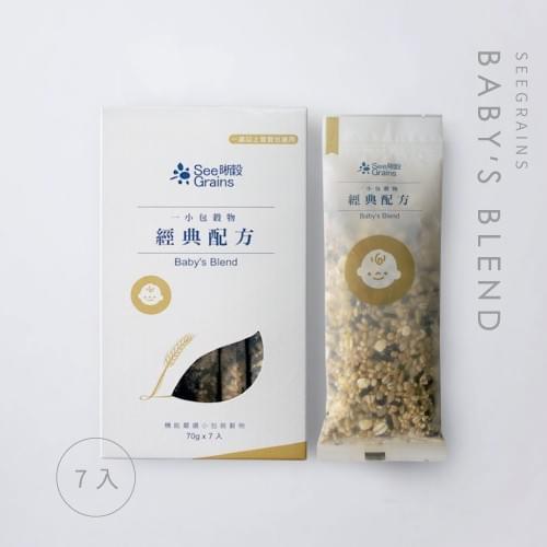 [晰穀多穀米]一小包穀物   經典配方 (盒裝70克x7入/1公斤家庭號)