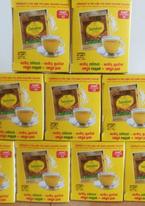 Link Samahan Natural Ayurvedic Herbal Tea ( 10 sachets )