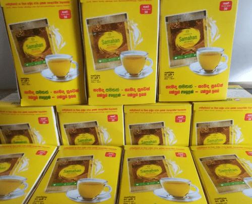 Link Samahan Natural Ayurvedic Herbal Tea ( 30sachets )