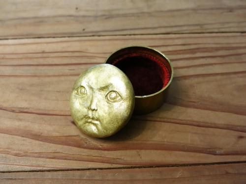 日盒 / Sun Box